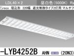 ㈪三菱LEDベースライト