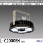 ㈰三菱LED高天井照明